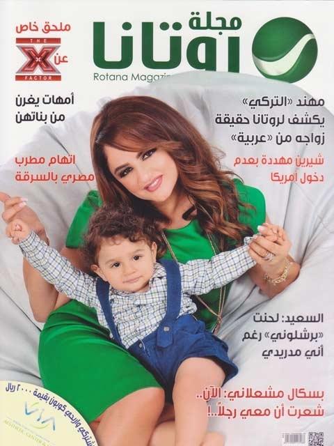 rotana magazine